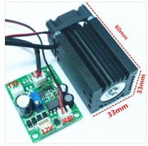 1.6W blue laser module with control electronics